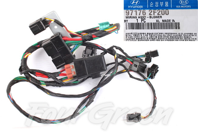 Heater Wire Harness For Kia Spectra Spectra5 2 0l 2004